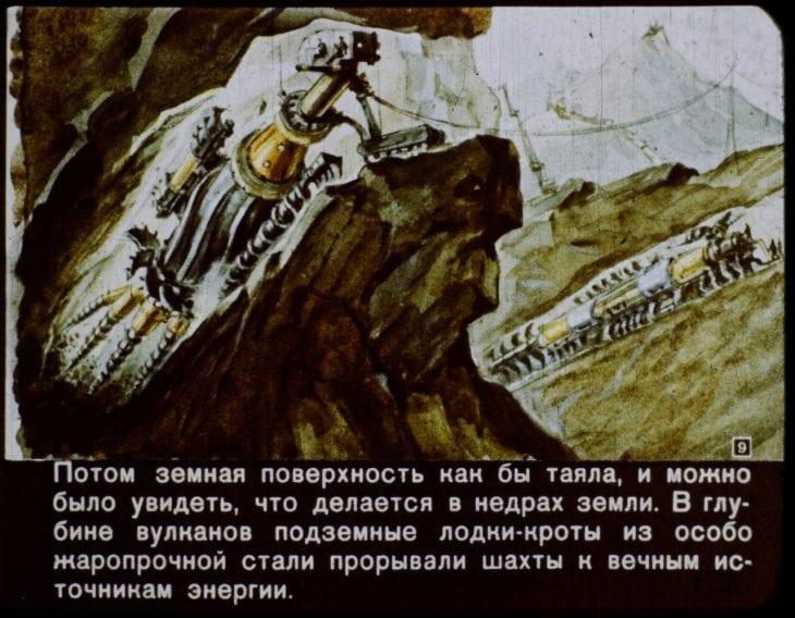 Добро пожаловать в Углеград: как 2017-й год представляли в 1960-м