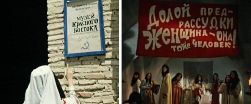 10 киноляпов культового фильма «Белое солнце пустыни»