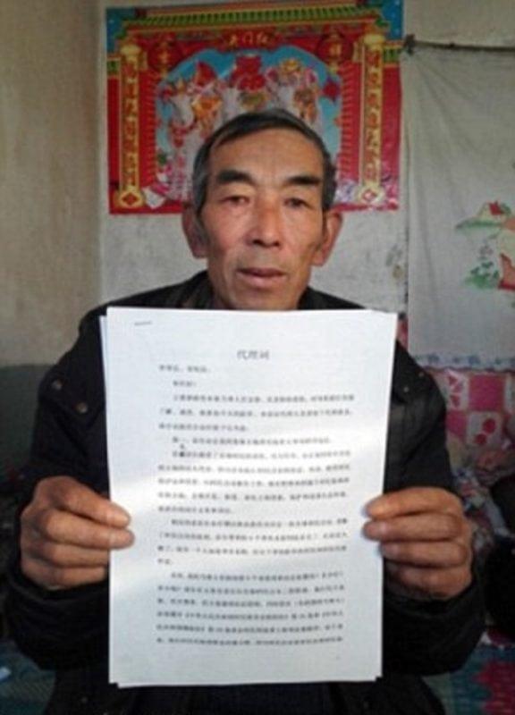 Человек без образования из Китая спас целый народ от токсичных отходов!