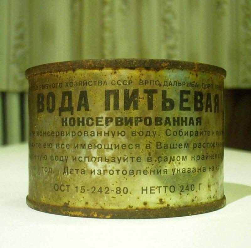 Кто ответит на этот вопрос, тот молодец! Для каких целей в СССР выпускали консервированную воду?
