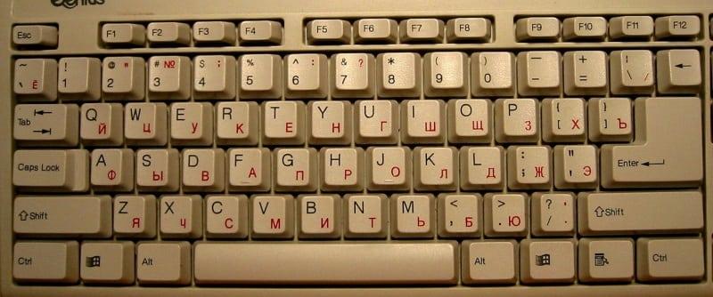 Оказывается вот для чего нужны бугорки на клавиатуре, а вы знали?