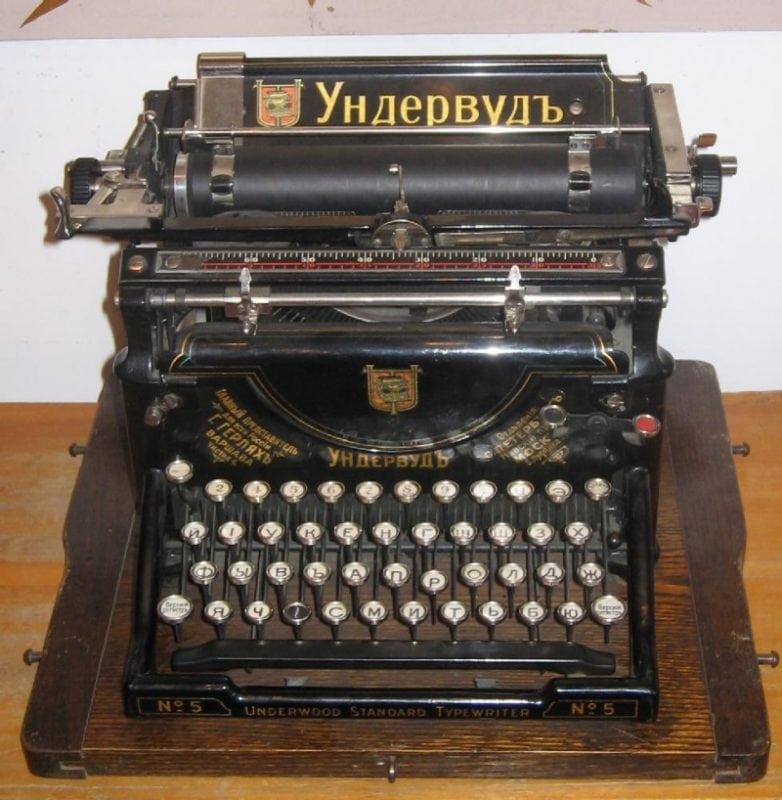 Оказывается вот для чего нужны выпуклости на клавиатуре, а вы знали?