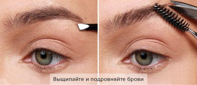 Лайфхак: Как создать идеальные брови в несколько шагов
