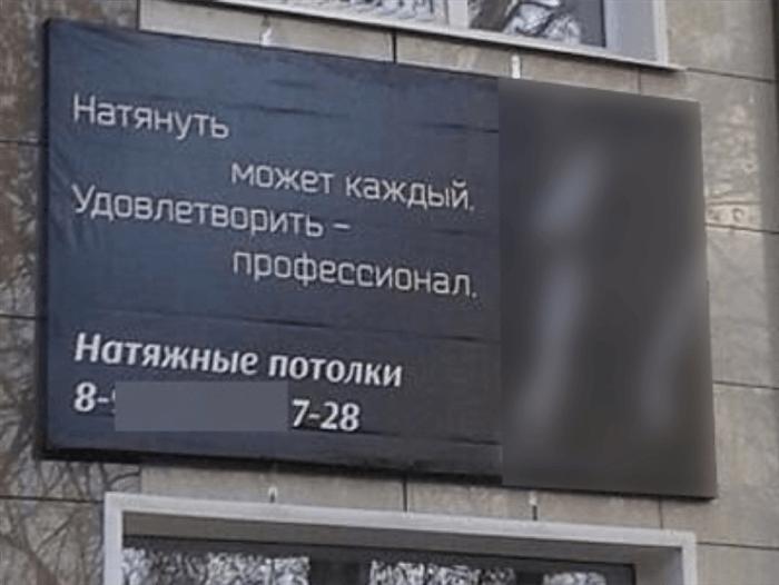 Примеры неудачных креативщиков: цветные сугробы в Омске оказались вирусной рекламой