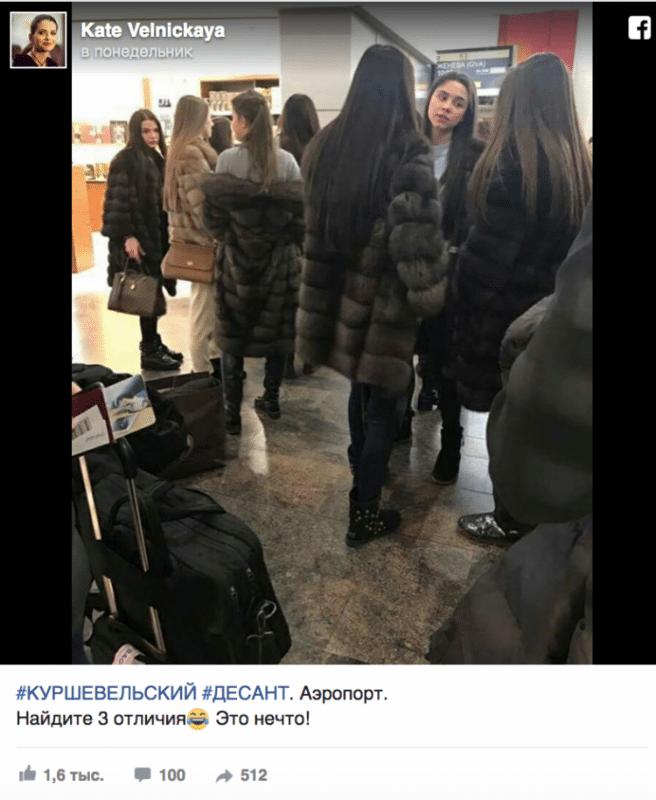 Сеть высмеяла русских туристок в одинаковых шубах