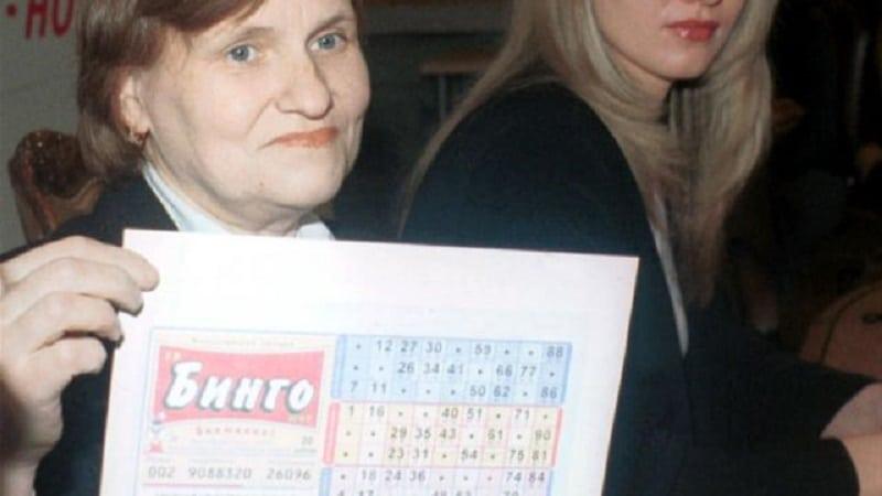15 лет назад они выиграли 25 миллионов рублей! И вот как эти люди изменились!