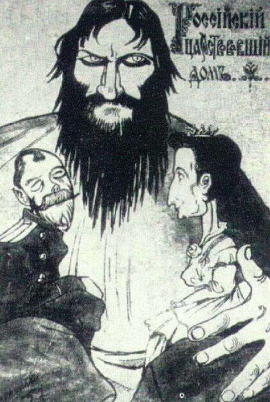 15 занимательных фактов о Распутине. Ангел, демон или шарлатан?