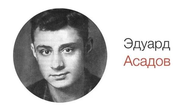 17 превосходных стихотворений Эдуарда Асадова