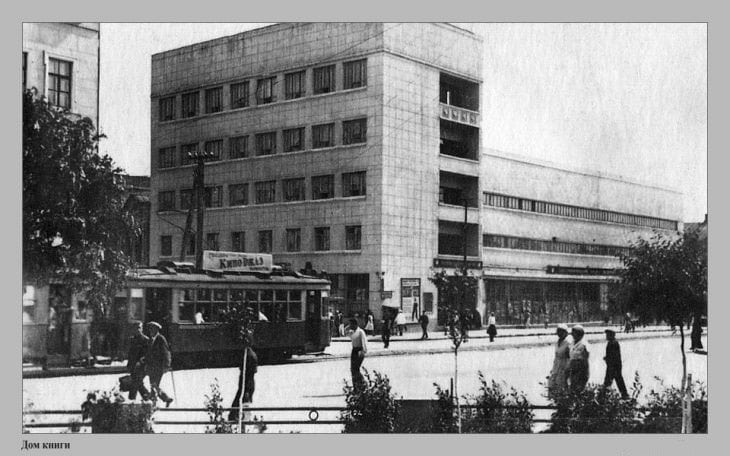 23 фотографии Сталинграда до войны