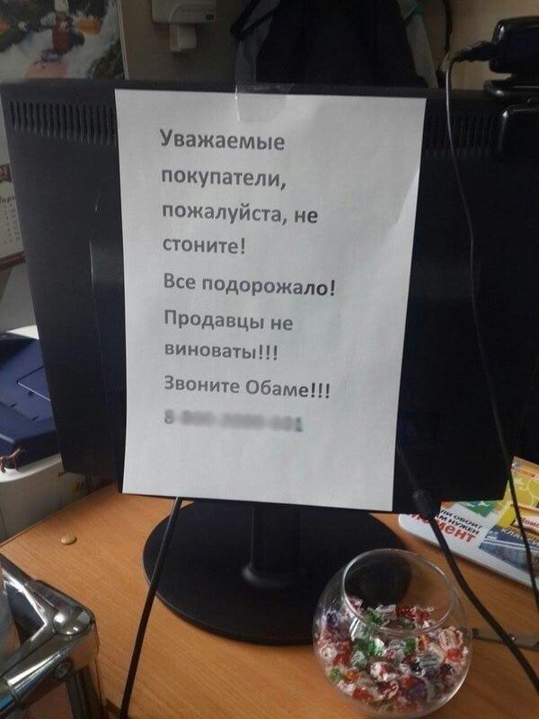 """30 оригинальных и смешных объявлений от """"гениев"""" маркетинга"""