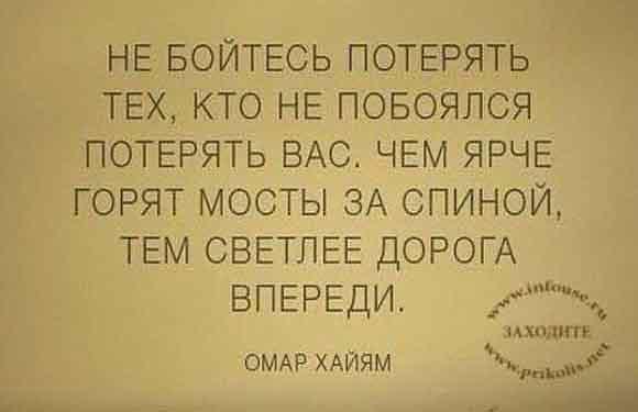 9 великолепных высказываний Омара Хайяма. Хорошие слова о жизни...