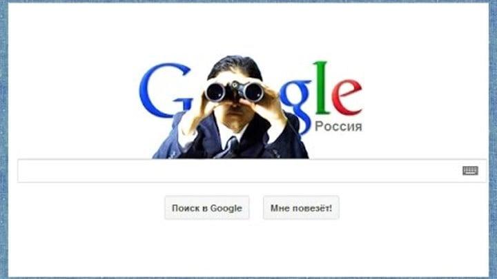 Google записывает все, что вы говорите! Вот как посмотреть досье на вас...