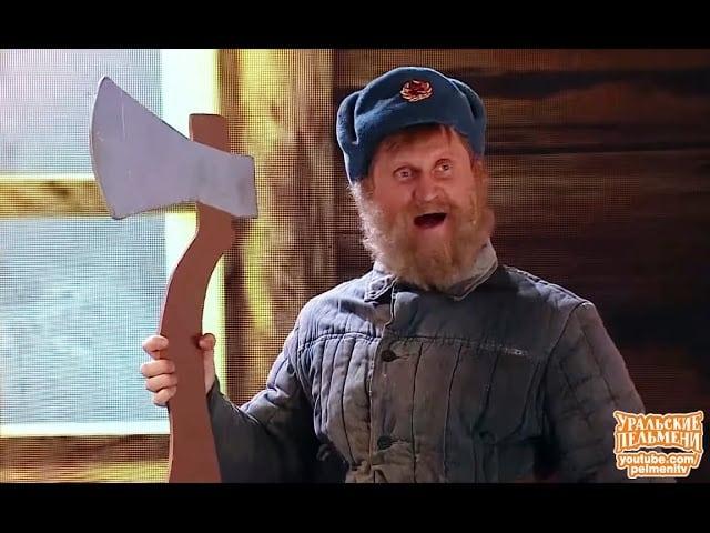 Как показывают русских в американских сериалах. Уральские пельмени попали в точку!