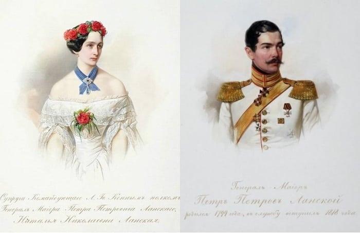 Наталья Гончарова: жизнь после смерти Пушкина