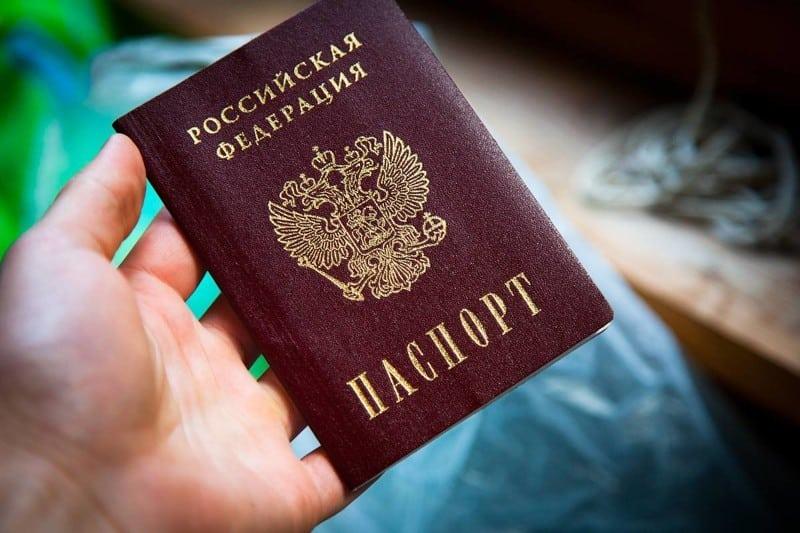 Россия выдаст гражданство ВСЕМ, кто родился в СССР. Знакомьтесь с новым законопроектом