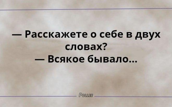 Цитаты в картинках из разряда черного юмора! Острые шутки!