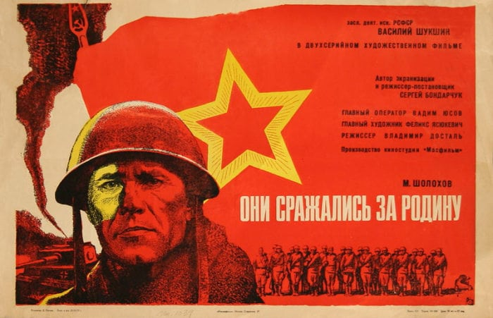 10 военных советских фильмов, которые должны увидеть ваши дети