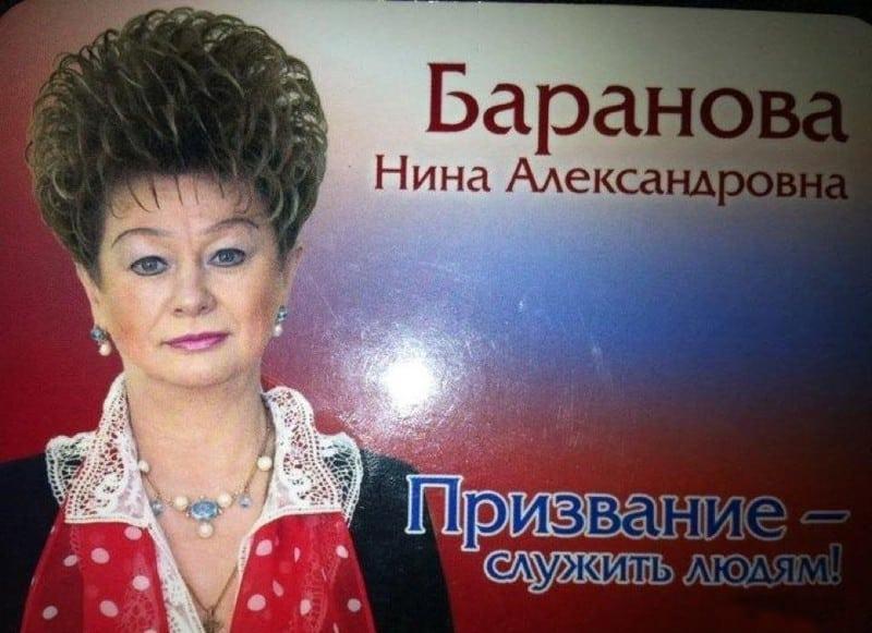 """16 """"лучших"""" причесок политических деятелей. Теперь понятно почему в стране бардак!"""