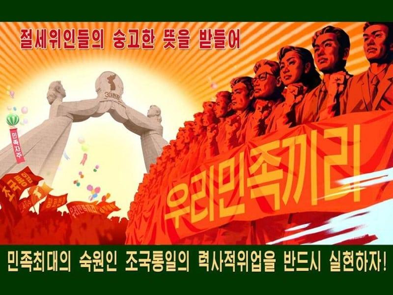 17 удивительных фактов о Северной Корее от которых у вас волосы встанут дыбом
