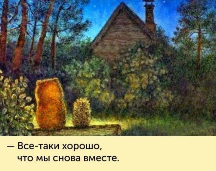 20 хороших высказываний из советских мультфильмов, которые мы помним до сих пор