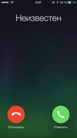 «Алло, Вы меня слышите?» - если вы слышите эту фразу по телефону, сразу же бросайте трубку