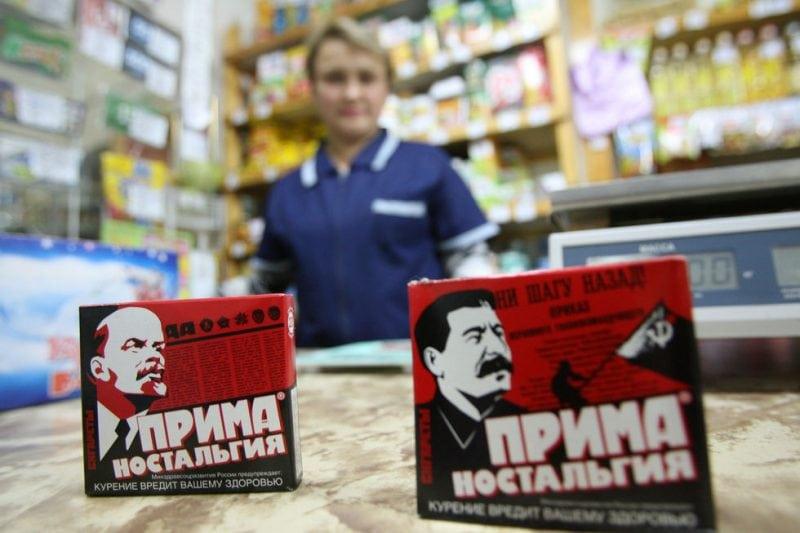 Компании, которые сделали бизнес благодаря фашистам! Среди них: Fanta, Nivea, Volkswagen...