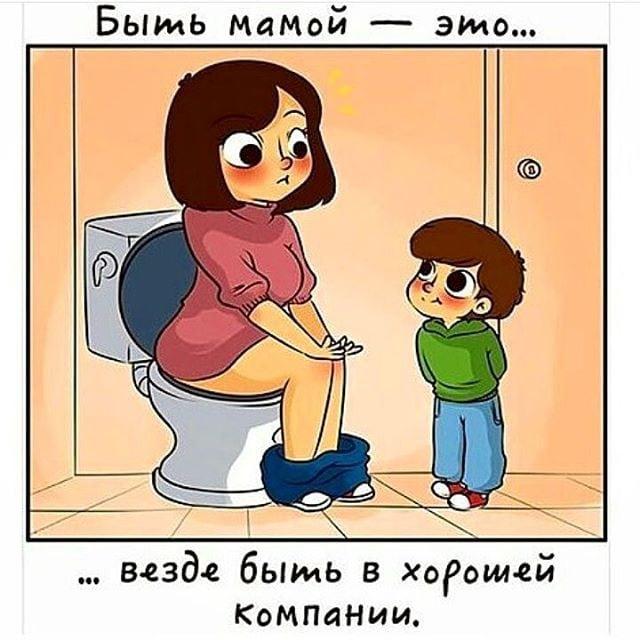 Мама может, мама может все что угодно!