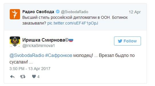 Очень эмоциональное выступление представителя России в ООН