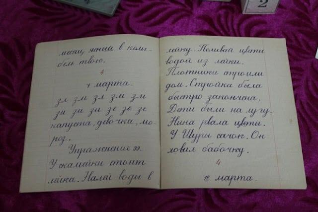 Почерк советского школьника. Помните как это было?