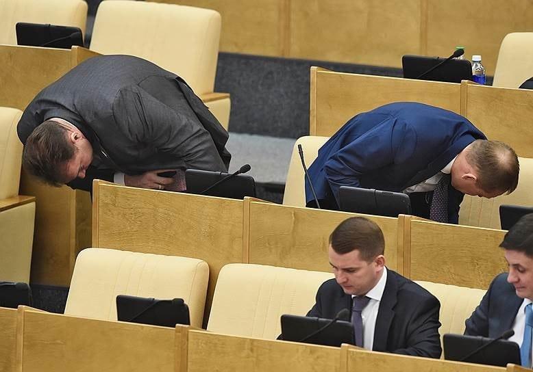 Веселая работа депутатов или как они проводят свой рабочий день