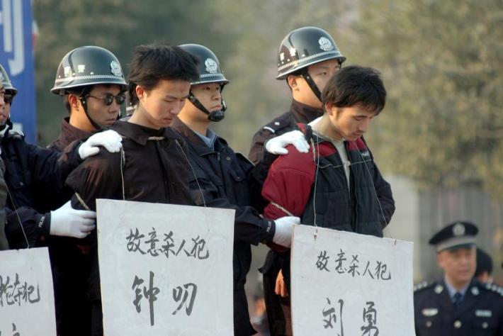 Власти Китая вернули из за границы 2500 коррупционеров