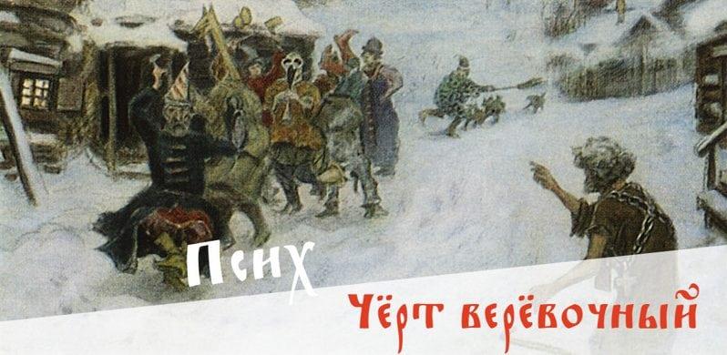 Забавные ругательства на Древней Руси. Возьми на заметку!