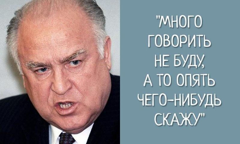 25 крылатых высказываний Виктора Черномырдина