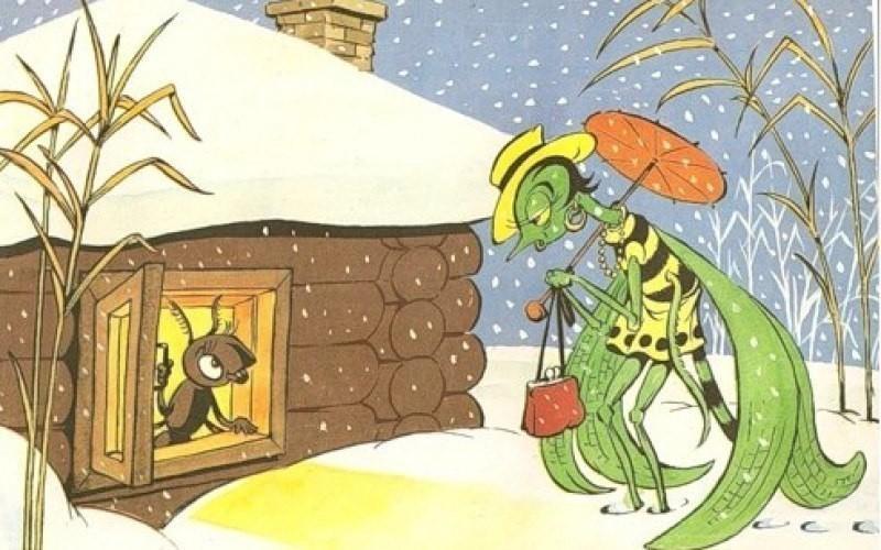 Басня Крылова Стрекоза и муравей