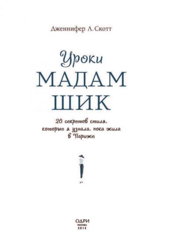 11 отличных книг, на которые СТОИТ потратить свободное время