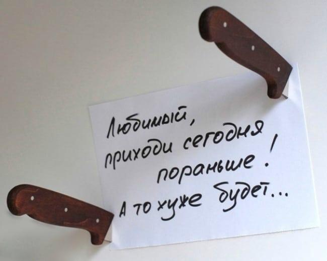 забавные послания