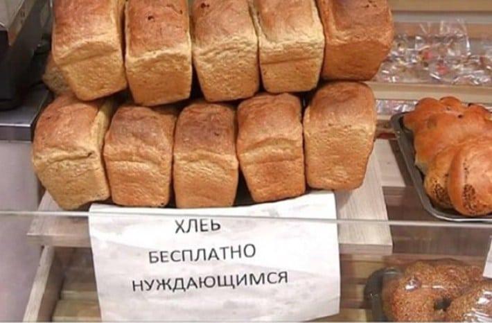 Хозяин магазина устроил акцию и раздавал хлеб БЕСПЛАТНО, вот чем это закончилось...