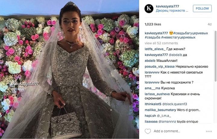 Свадьба стоимостью МИЛЛИАРД ДОЛЛАРОВ покорила Интернет