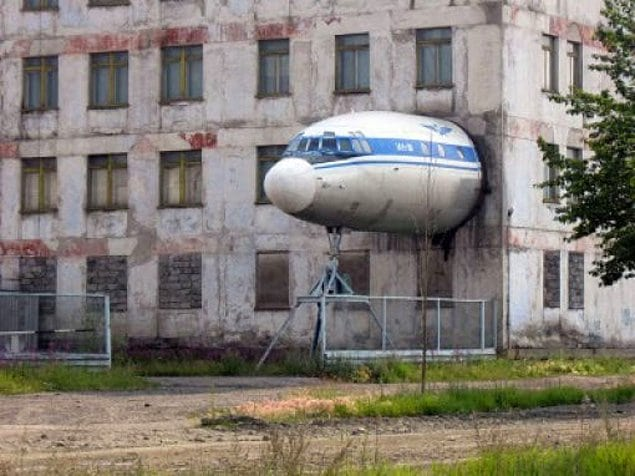 Умом Россию не понять: 20 смешных фотографии из разных уголков страны