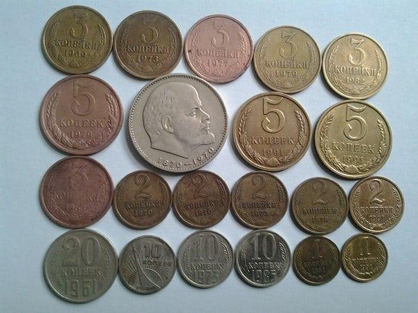 Если у вас дома есть старые монеты СССР, вы можете сказочно разбогатеть