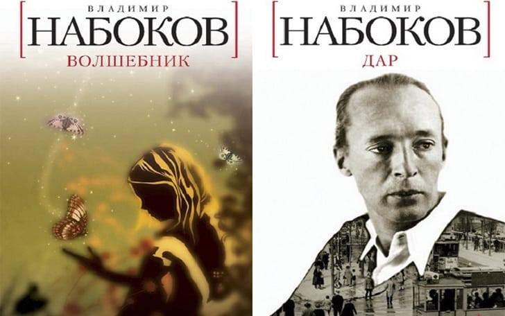 Самая драматичная книга Владимира Набокова «Лолита»