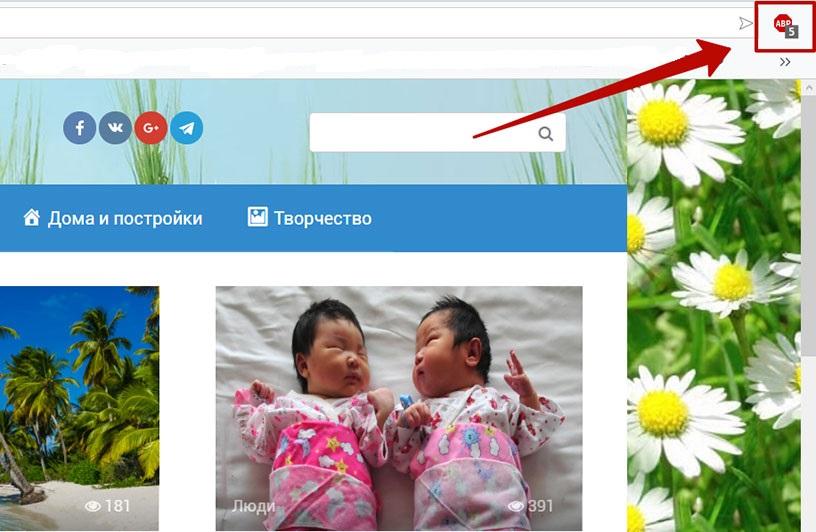 Как добавить сайт «Я и Мир» в белый список Adblock
