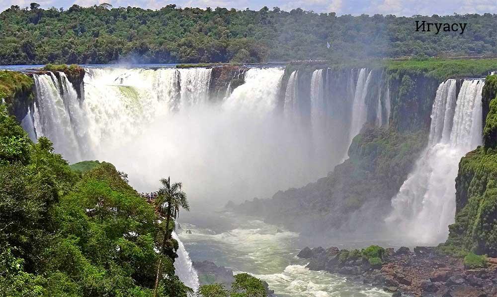 Самые крупные водопады в мире: какие, где находятся