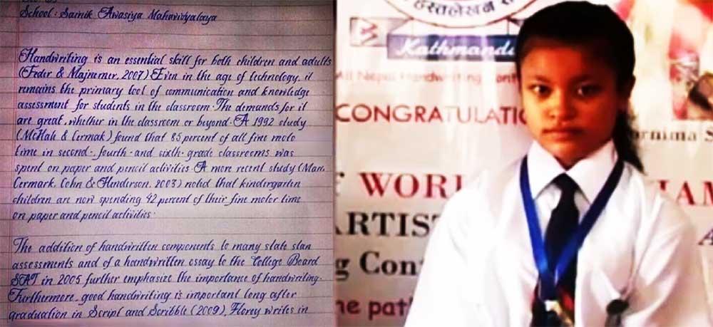 Какой самый красивый почерк в мире и кто это определил