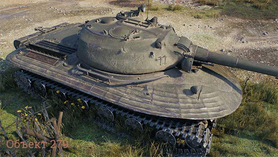 Какой самый большой танк в мире? Немецкий?